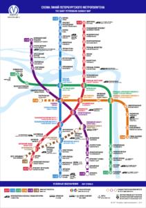 SPb metro map